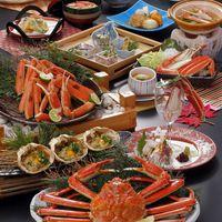 【冬季限定】[1泊2食]蟹のフルコース!特選蟹会席プラン