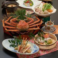 【冬季限定】[1泊2食]ずわい蟹1杯付!お気軽蟹会席プラン
