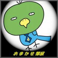 【素泊り】日にち限定スペシャルステイプラン★