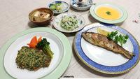 【二食付き】自然いっぱい♪菊池高原で地元の自然素材を使った料理を堪能