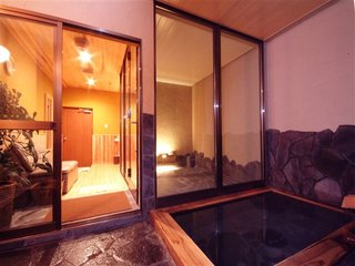 Y 別館 美人湯温泉の貸切露天風呂が無料 【旬の会席コース夕食】 人気の地獄蒸し体験もできます