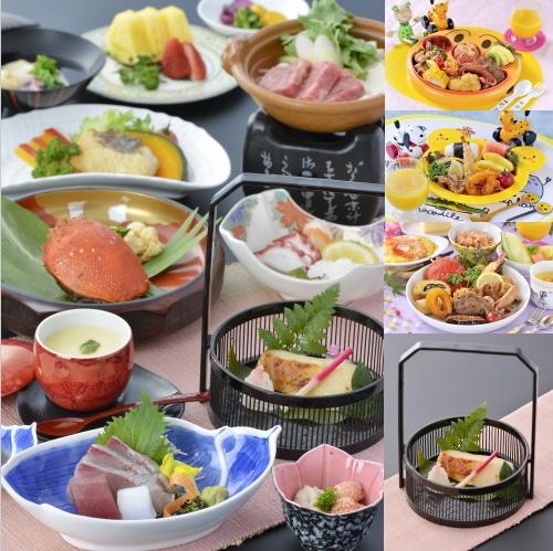 【2食付】 ホテル吹上荘スタンダードプラン 〜薩摩会席料理付〜 【駐車場無料・天然温泉有】
