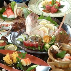 【2食付】【料理長おすすめプラン】 秋の新鮮素材 旬の味覚をお部屋食で 【芋焼酎付】