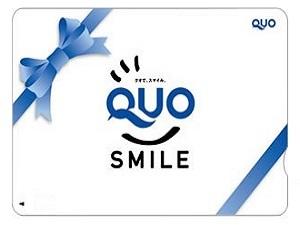 シングルプラン QUOカード1,000円付!お部屋広々開放感【素泊】《全室禁煙》