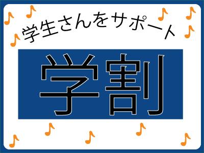 カオサン京都ゲストハウス image