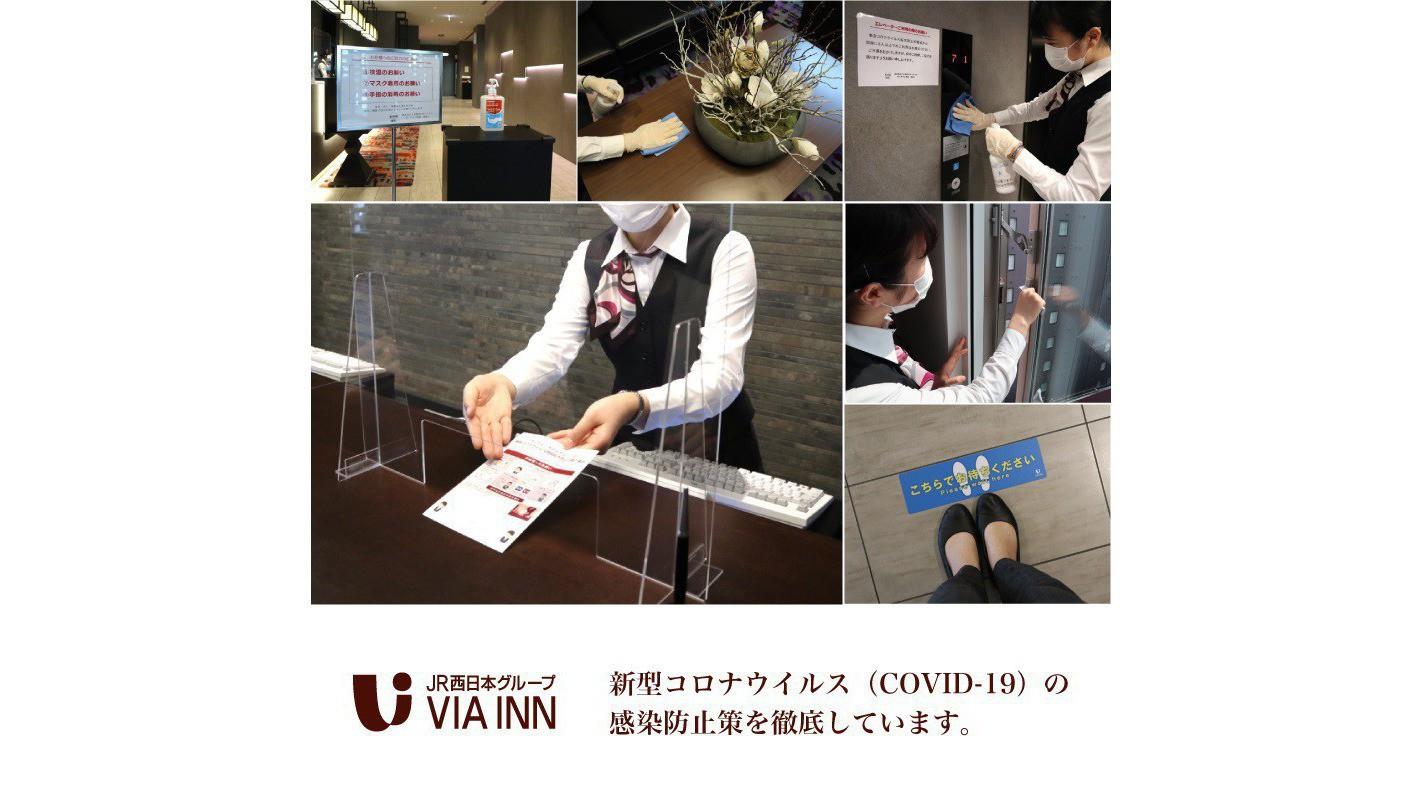 ヴィアイン秋葉原(JR西日本グループ) image