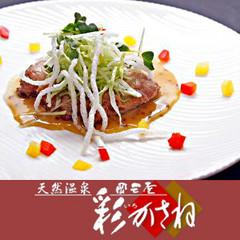 特選☆旨味も食感も共に最高アオリイカ、キトキト地魚姿造りを楽しむプラン【葵-aoi-コース】
