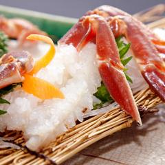 【かに松コース★+゜】すべて活がに! カニ刺し、焼きガニをいただくコース♪