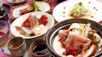 特選☆レイクビューと創作和食を楽しむ【梅-ume-コース】