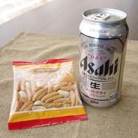 【朝食付き】ビジネス後などのお疲れに温泉とビールで身体にご褒美を♪ 【缶ビール1本とおつまみ付き☆】