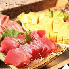 ■おいしい【朝食バイキング付】プラン♪朝の栄養バランスもこれで安心!!