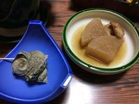 【楽天限定】天然地魚豪華舟盛り磯料理♪ゆったり朝寝坊♪1泊夕食付プラン!