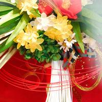 【年末年始限定】和モダンな宿で過ごす特別プラン 特典付き!!