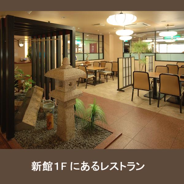 多久シティホテル松屋 関連画像 4枚目 楽天トラベル提供