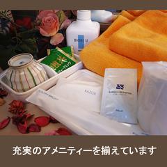 【素泊り】ビジネス・レジャーで一番安く泊まる!☆駐車場無料!JR多久駅から徒歩10分