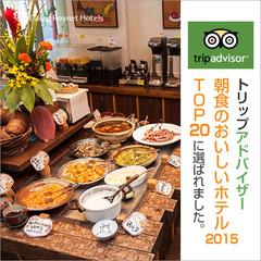 【恋の島沖縄】【女性限定】。・゜+.♪。レディースプラン。:*・♪*。朝食付