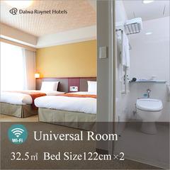 ☆ユニバーサル3名<禁煙>ベッド幅122cm+追加ベッド