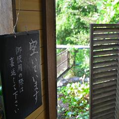 【夕食付】朝からゆっくり温泉三昧!柔らか美肌の湯