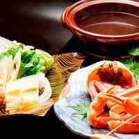 【京会席豪華ディナー付】【楽天ポイント5%】蟹すき鍋コース付宿泊プラン
