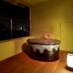 【富士山庭園側】【温泉露天風呂】【禁煙】別館デラックス室