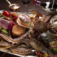 【鉄板焼最上級豪華ディナー付】【楽天ポイント5%】クリスマスディナー付宿泊プラン