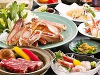 【ひょうご再発見】【山海のコラボレーション】ずわい蟹&但馬牛ミニステーキプラン