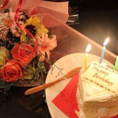 ■彼女のお誕生日プラン【彼女が絶対笑顔になる♪】かわいいハートケーキ&季節の花ブーケ付!