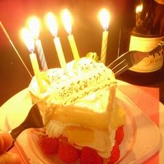 ■記念日プラン【1日1組限定サプライズ】サプライズで大切な人を喜ばせよう!