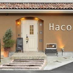 ■スタンダ-ドプラン【Haco旅行記念に】海、伊豆大島一望!全室眺望風呂付き!金目鯛の陶板焼付
