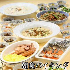 【朝食付プラン】 サウナ付(男子)大浴場無料 ◆ 敦賀駅より徒歩1分 ◆