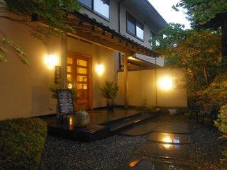 【雅-MIYABI-】箱根強羅で美肌の湯とフレンチベースの本格イタリアンで楽しむ至福のひとときを