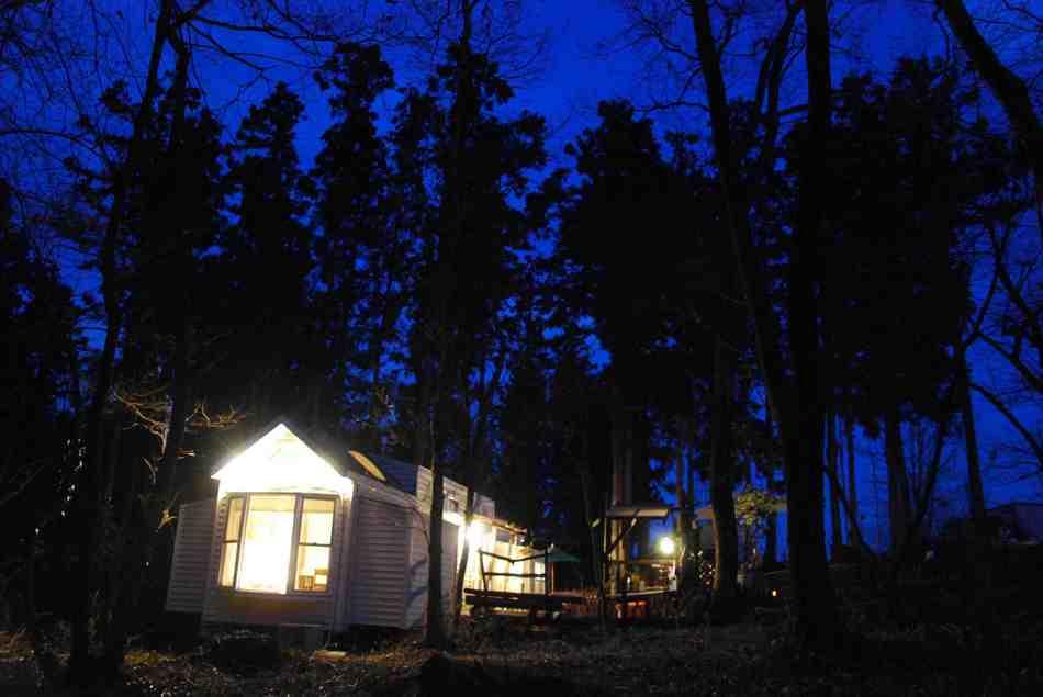 Такасаки - Guest Inn Yashiro no Mori