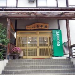 素泊まり/最終イン20時!ビジネス・観光に気軽な滞在