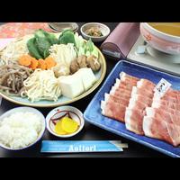 ☆選べる幸せ☆当館が誇る自慢の4種類のお肉から選べるセレクトお鍋プラン♪