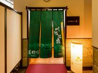 −貸切風呂−【KINU】宿泊者さま受付専用プラン♪