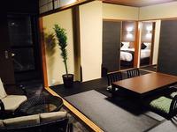 -本館-【露天風呂付き客室】モダン和洋室「喫煙可」50平米