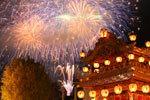 秩父夜祭ユネスコ無形文化遺産登録 祝特別ご宿泊1泊2食付プラン