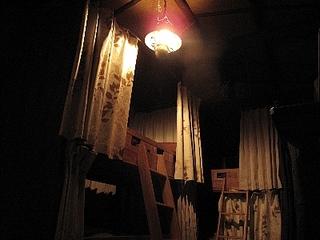Mix Dormitory (男女混合の相部屋)