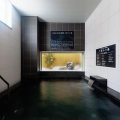 【早期割14】無料バイキング朝食付★Wi-Fi完備◆無料天然温泉有◆【部屋タイプ宿任せ】