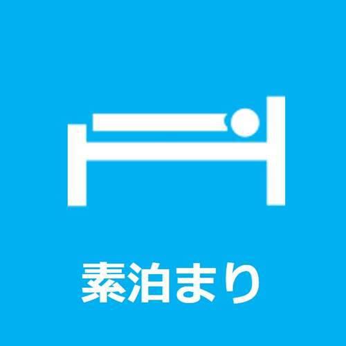 ホテルきららリゾート関空 image