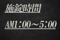 【春夏旅セール】低料金設定¥キャッシュレス・クイックプラン¥【条件限定】