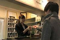 イーホテル☆スタンダードプラン