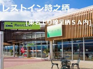 【平日限定】ビジネス・出張応援 2連泊プラン(日〜木) 1泊 5,400円 シングルルーム