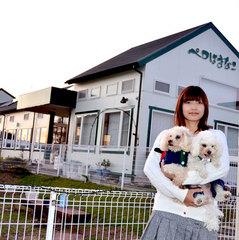 【3密無し!素泊まりプラン】お気軽・安心安全の新犬旅!★浜名湖の絶景ドッグラン無料★