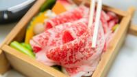 【 鹿児島県産 黒毛和牛 】赤身の旨味・霜降りの甘味を体感。『サーロイン』を贅沢にしゃぶしゃぶで食す