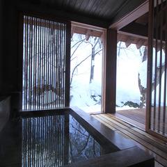 【10連泊限り】美肌研究家推薦!源泉かけ流し100%の客室露天風呂で湯治体験♪