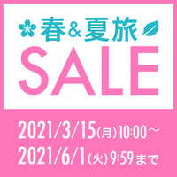 【春夏旅セール】【東京ドームの目の前】(素泊り)ビジネス・レジャーに!好アクセス
