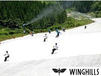夏も滑れる?!PISLABサマーゲレンデ1時間体験パック付き宿泊プラン【夏スキー】
