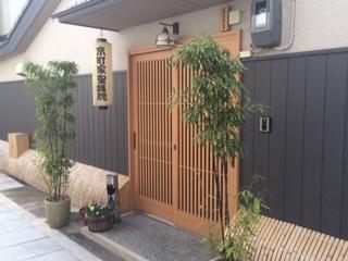 京町家聖護院 本館。50坪の敷地に建つ京町家一棟貸し