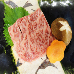 ☆露天付客室と伊勢海老&アワビ&あつみ牛の3大味覚を楽しむ旅☆